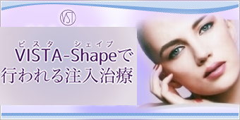 10VISTA-Shape
